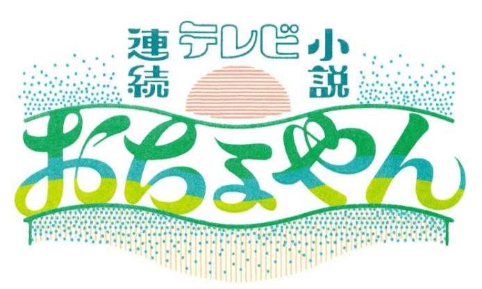 千代 竹井